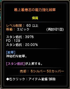 初FDop