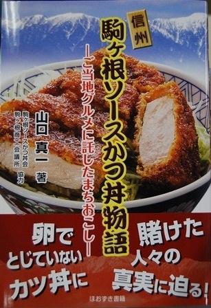 monogatari1 - コピー