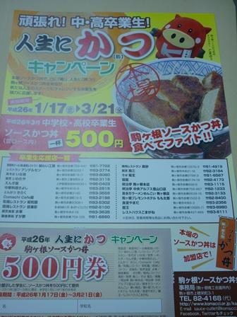 jinsei262.jpg