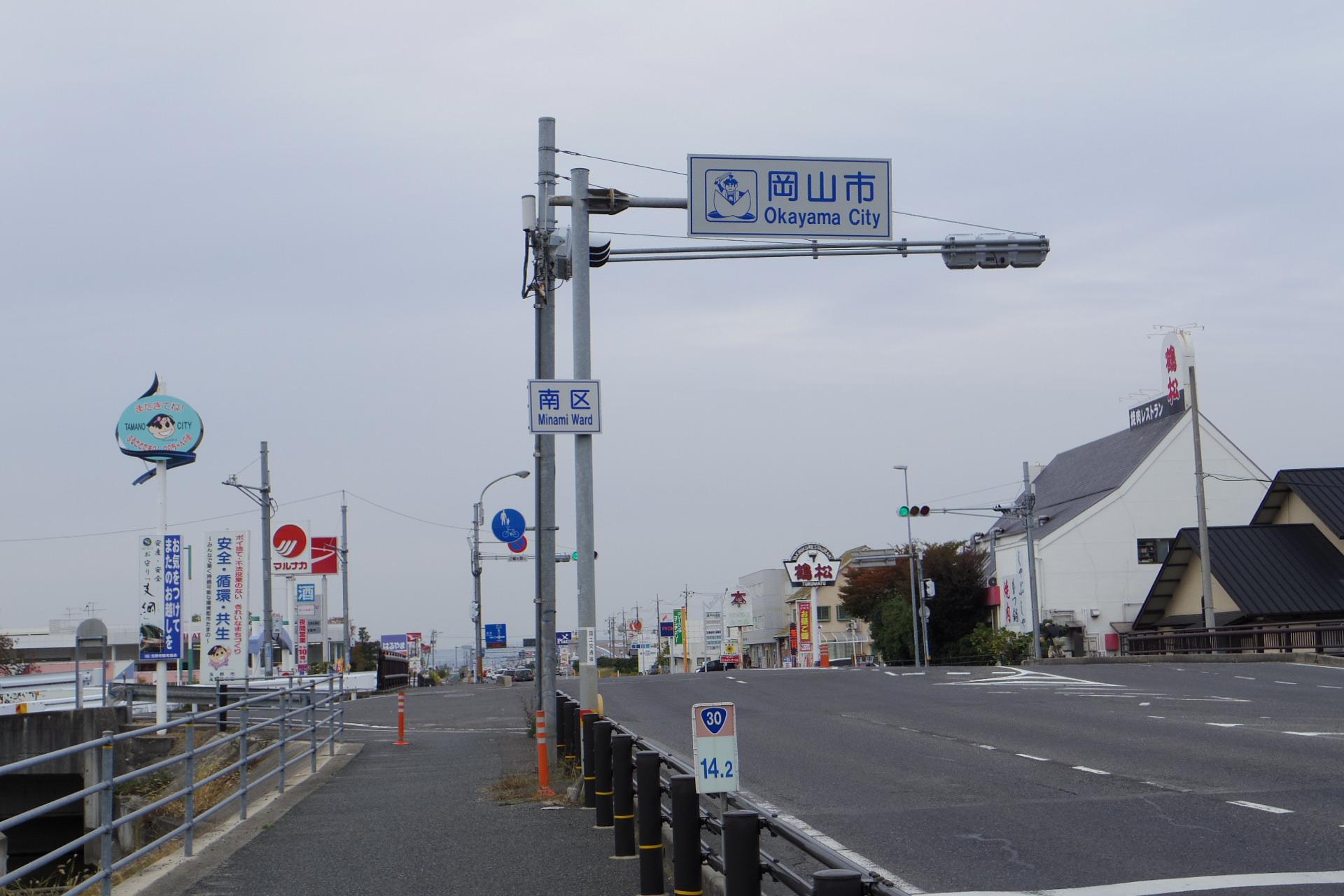 IMGP7551.jpg
