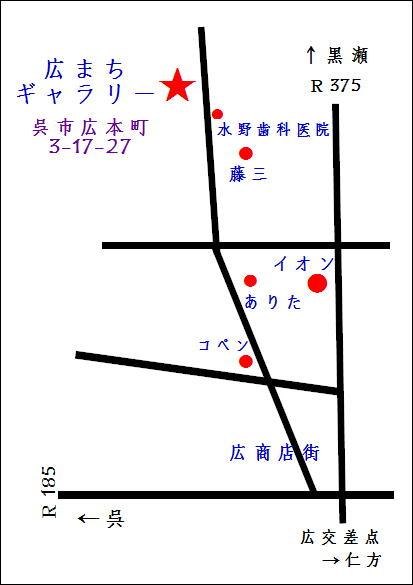 広まちギャラリー地図1