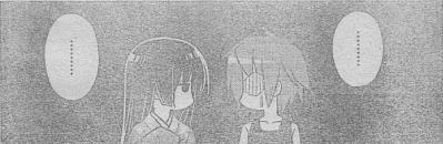 ハヤテ_0035