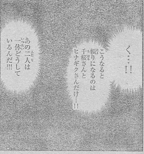 ハヤテ_0031