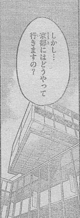 ハヤテ_0034