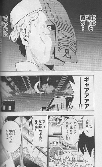 ハヤテ_0044