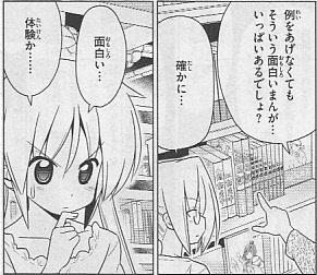 ハヤテ_0046