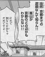 ハヤテ_0051