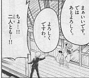ハヤテ_0057