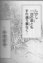 ハヤテ_0063