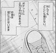 ハヤテ_0064