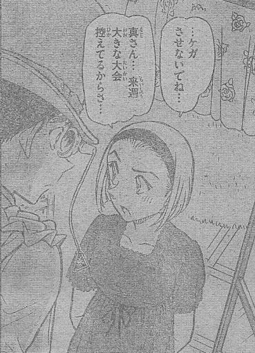 コナン_0004