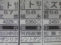 ST331533.jpg