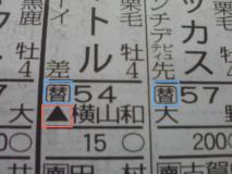 ST331538.jpg