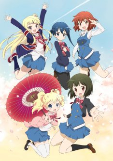 news_thumb_kinmosa-key_edited-1.jpg