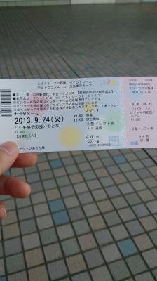 名古屋ドーム3