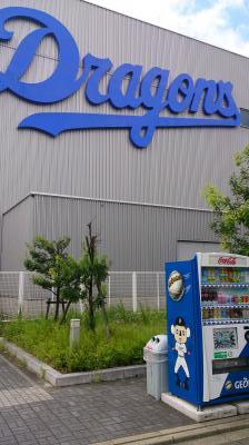 名古屋球場