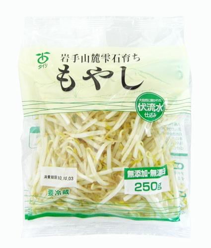 もやし250g(201010)