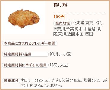 SnapCrab_NoName_2013-4-16_16-46-11_No-00.png