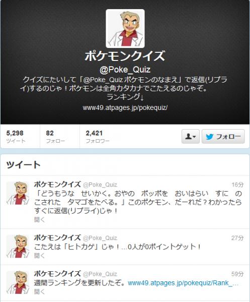 SnapCrab_NoName_2013-6-25_9-9-18_No-00.png