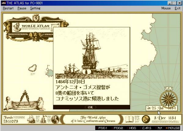 atlas1023c.jpg