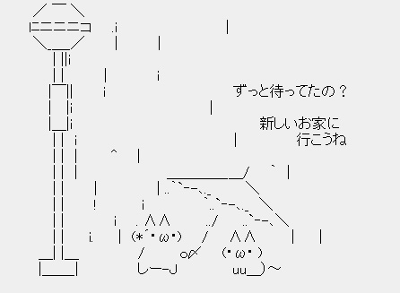 rain_AA.jpg