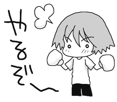 yaruki_01.png
