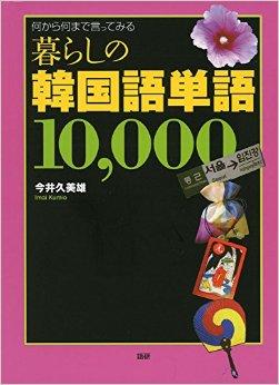 tango10000.jpg