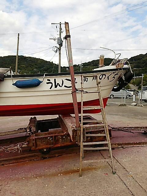 船底塗装17