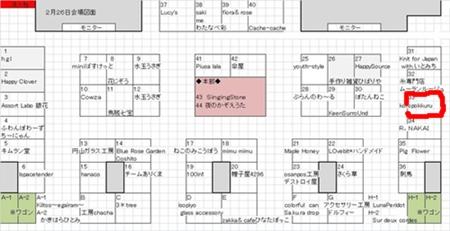image_2014020217251674d.jpg