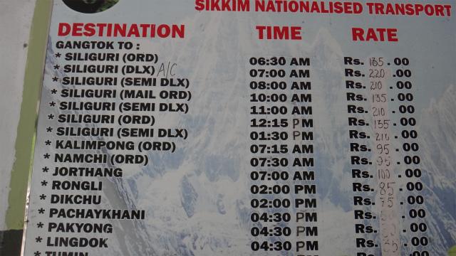 ガントクバス時刻表