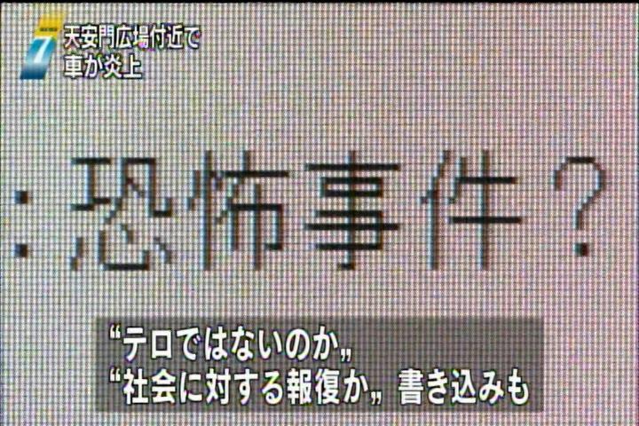 20131028195319.jpg