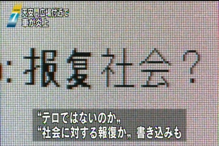 20131028195333.jpg