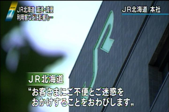 20131101195310.jpg
