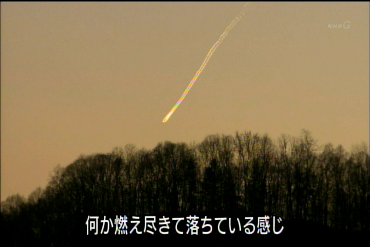 20131104205720.jpg