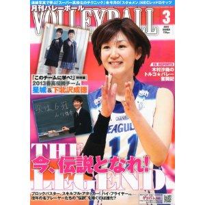 volley51YYF4zC2IL__SL500_AA300_.jpg