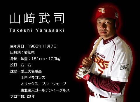 yama3966c29d.jpg