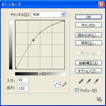 20130404_03.jpg