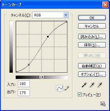 20130404_07.jpg