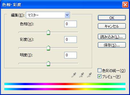 20130406_01.jpg