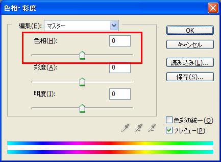 20130406_02.jpg