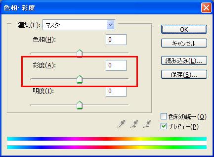 20130406_03.jpg