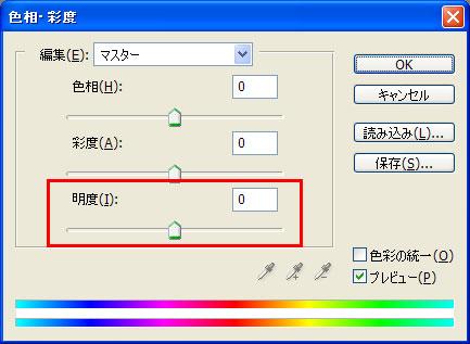 20130406_04.jpg