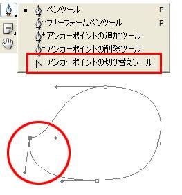 2013_04_20_09.jpg