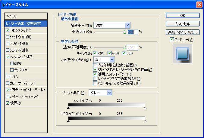 2013_04_24_02.jpg