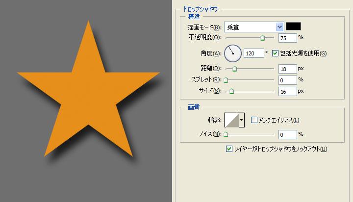 2013_04_24_03.jpg