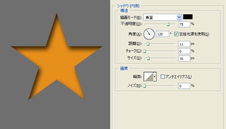 2013_04_24_04.jpg