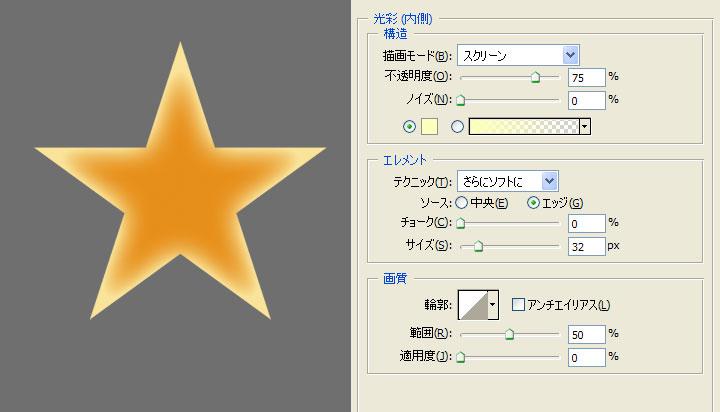 2013_04_24_06.jpg