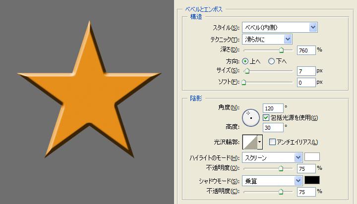 2013_04_24_07.jpg