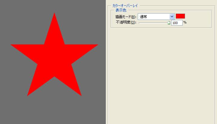 2013_04_24_09.jpg