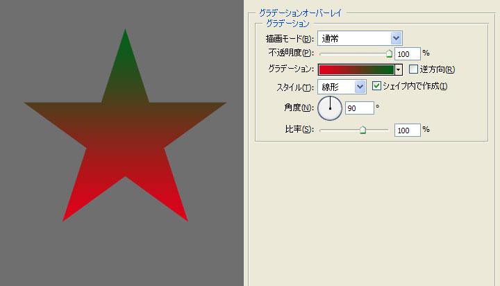 2013_04_24_10.jpg